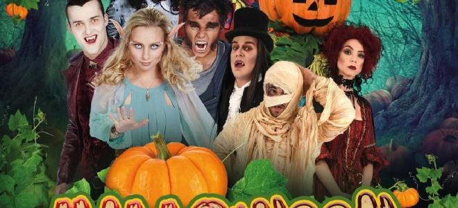 Halloween Pretparken Nederland.Durf Jij Naar Het Halloween Van Plopsaland Pretparken Be